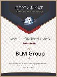 Лучшая компания лифтовой отрасли в Украине 2017-2018